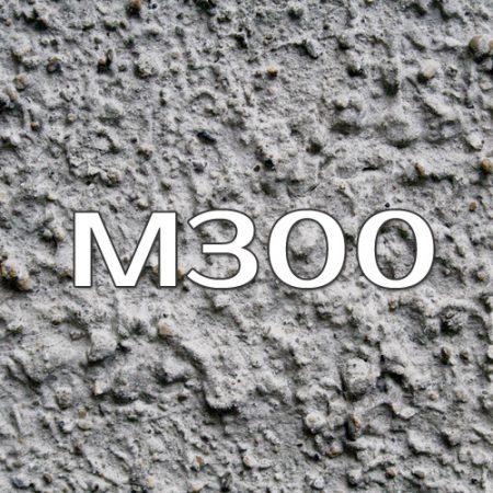 бетон на пгс м300
