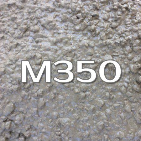 бетон на щебне м350