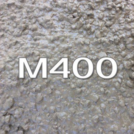 бетон на щебне м400